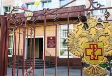 Photo of Роспотребнадзор внёс изменения в рекомендации по работе санаториев
